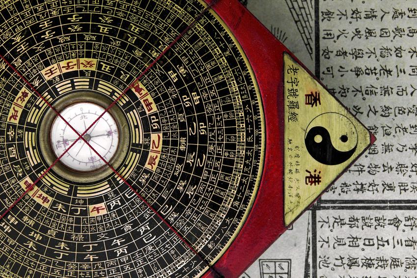Даосская астрология и Фэн шуй