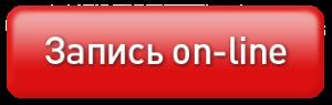 knopka-300x951